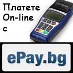Платете за курса онлайн.